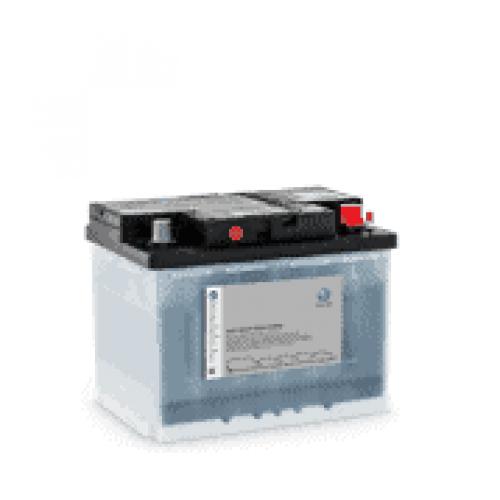 Autohaus Halstenberg - Batteriecheck